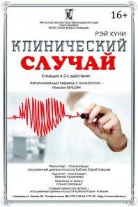 http://www.armteatr.ru/media/k2/items/cache/4147ca3af8bf81f64b5d738c371bfecb_S.jpg