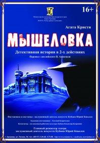http://www.armteatr.ru/media/k2/items/cache/475699d297afae315ef802312426354e_S.jpg