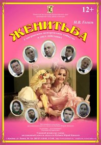http://www.armteatr.ru/media/k2/items/cache/63ae8dd535459e6ddaa9950601158f8d_S.jpg