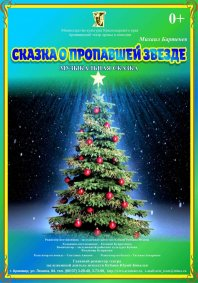 http://www.armteatr.ru/media/k2/items/cache/7539a1b30386b8951ffea14c91e802dc_S.jpg