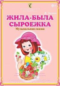 https://www.armteatr.ru/media/k2/items/cache/78a38d90a5f5af5857b8e93fa4dd5a84_S.jpg