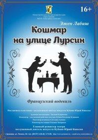 http://www.armteatr.ru/media/k2/items/cache/78d607068cd064420401737e12f83bae_S.jpg