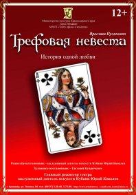 http://www.armteatr.ru/media/k2/items/cache/7a6409a35f8223f856dc99651cb33cb1_S.jpg