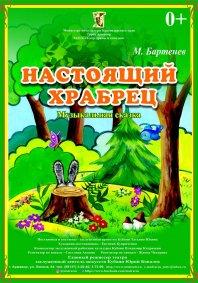 https://www.armteatr.ru/media/k2/items/cache/8012f255a337782bffaadea968723f36_S.jpg