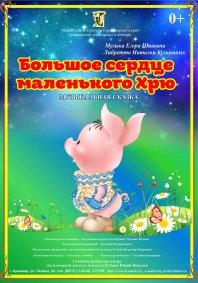 http://www.armteatr.ru/media/k2/items/cache/82558bd755d4bf64f8b1324b360ed554_S.jpg