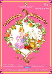 http://www.armteatr.ru/media/k2/items/cache/be4e4fd1bcb87d92f342f6e3e3e1d9e2_S.jpg