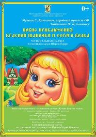 http://www.armteatr.ru/media/k2/items/cache/f7b9be29873ad525695063e6e748eae3_S.jpg