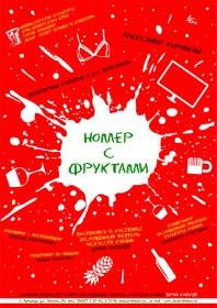 https://www.armteatr.ru/media/k2/items/cache/fedea746cd0ecb257a1249d3a2a80bb1_S.jpg